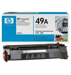 Установочную програмку на принтер hp laserjet 1160